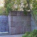 The Franklin Delano Roosevelt (FDR) Memorial