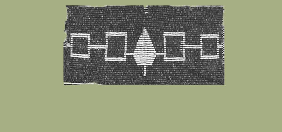 Hiawatha's Wampam Belt (1500s)